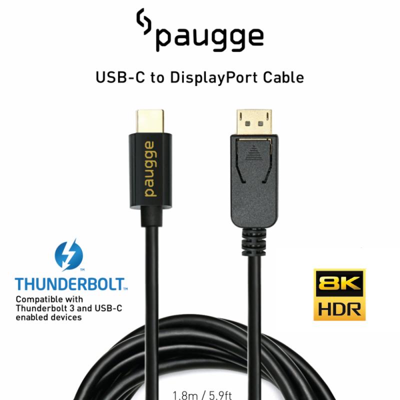 Paugge 8K 60Hz / 4K 144Hz / 4K 120Hz HDR USB C to Displayport Kablo