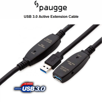 Paugge USB 3.0 Active Extension Uzatma Kablosu - 10m